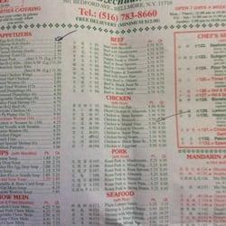 photo of lees szechuan kitchen bellmore ny united states - Lees Kitchen Menu