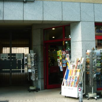 Unidata Papier Und Mehr Büroausstattung Torstr 139