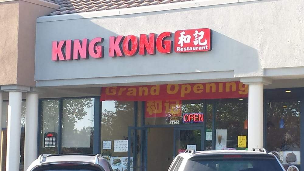 King Kong Chinese Restaurant