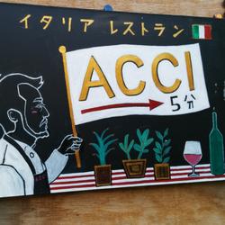 Acci >