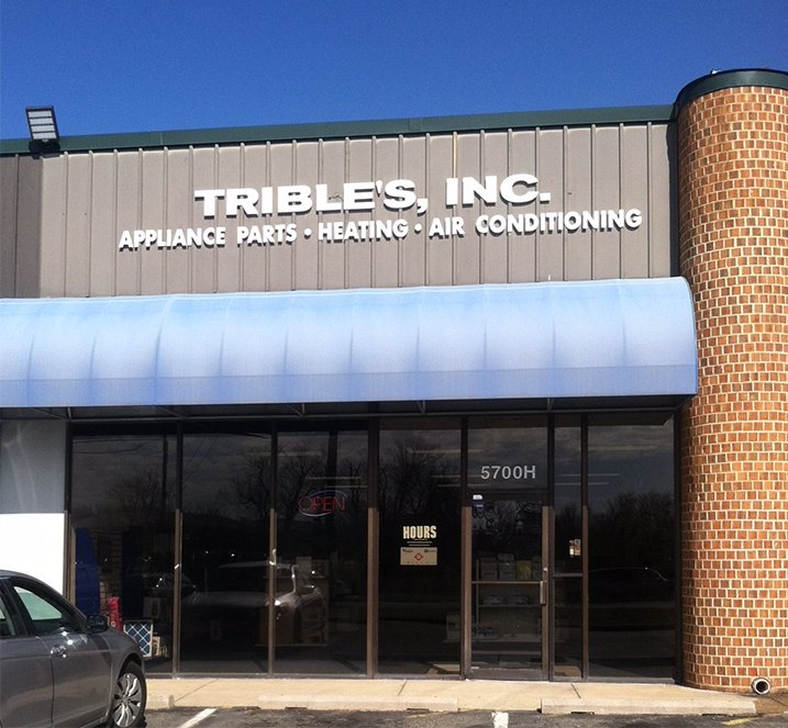 Trible's: 5700H Sunnyside Avenue, Beltsville, MD