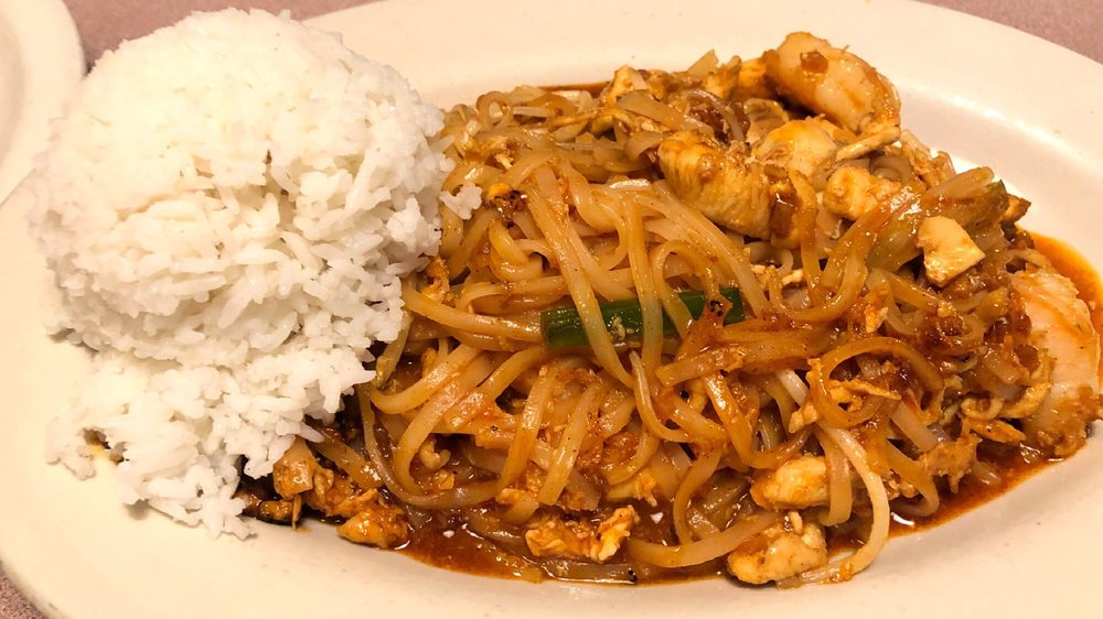 Green Papaya Lao & Thai Cuisine