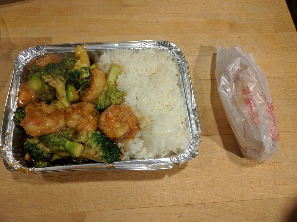 Kam Fung Chinese Restaurant: 16 Brotherhood Plaza Dr, Washingtonville, NY