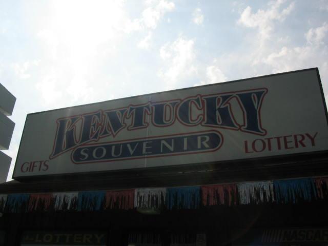 Kentucky Souvenir Shop: 12921 Hwy 421 N, Milton, KY