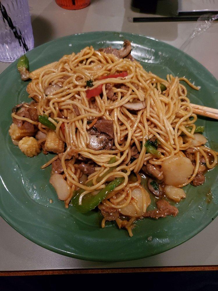 HuHot Mongolian Grill: 5430 E Arrowhead Pkwy, Sioux Falls, SD