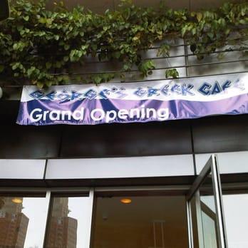 George S Greek Cafe Downtown Los Angeles Menu