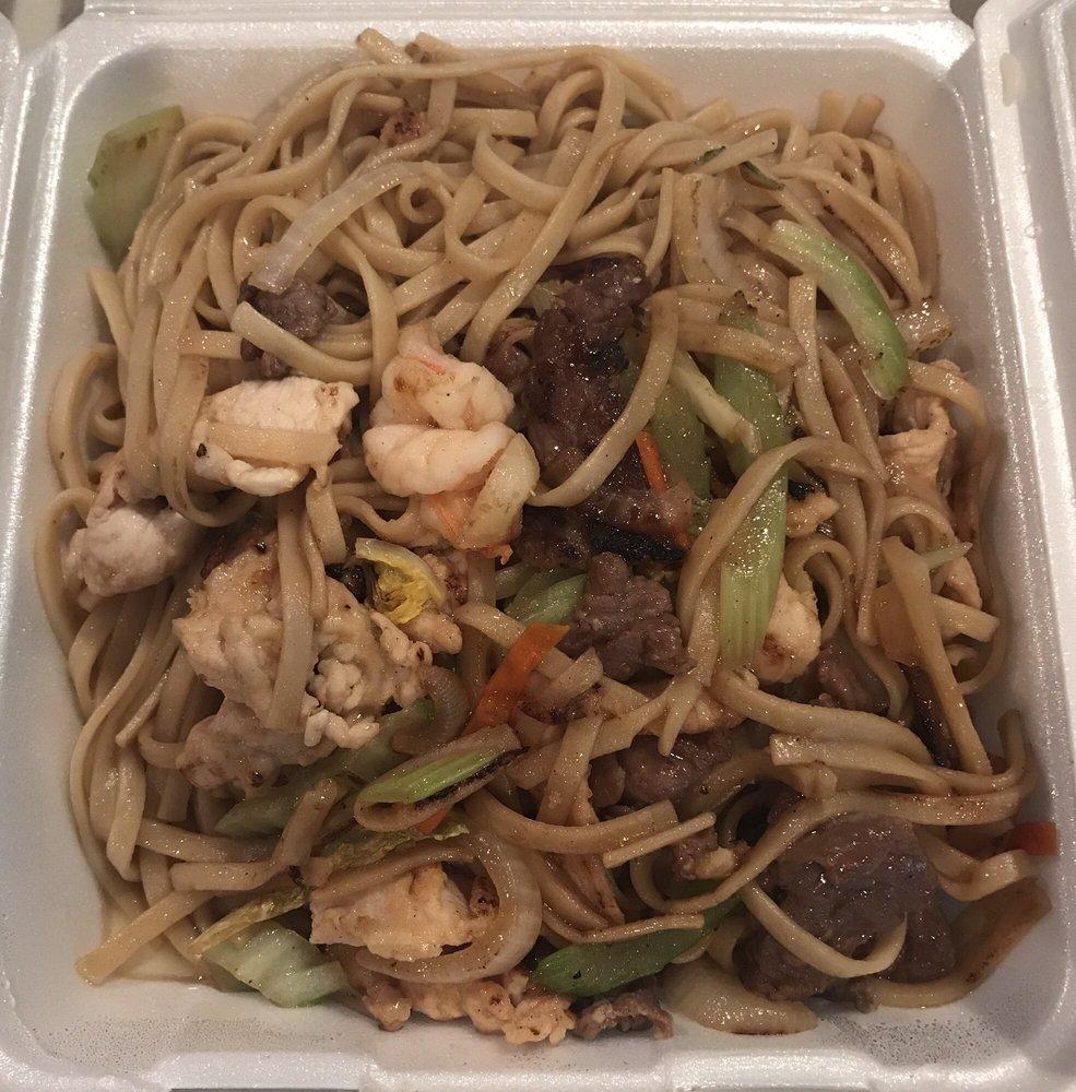 China Cafe: 125 Anita Dr, Haysville, KS