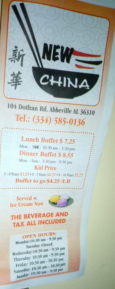 New China: 104 Dothan Rd, Abbeville, AL