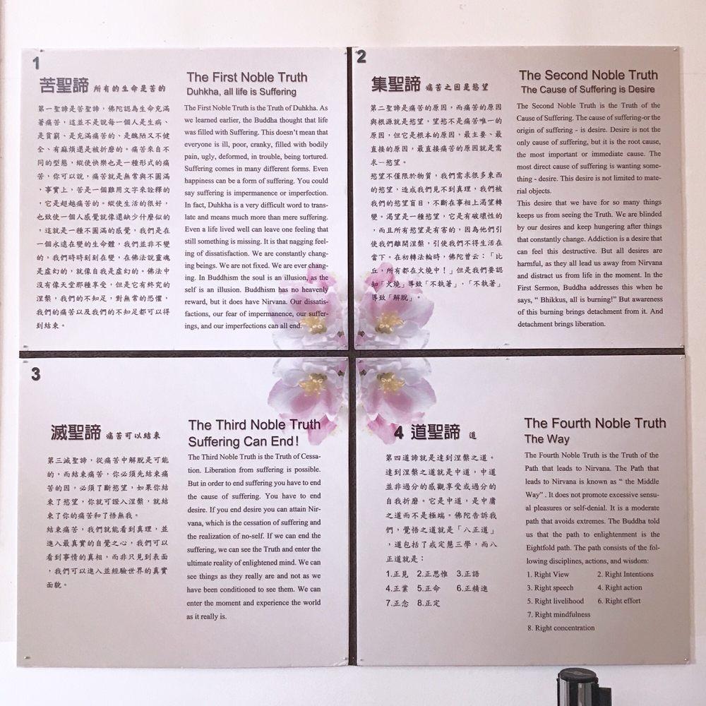 Chuang Yen Monastery: 2020 Rt 301, Carmel, NY