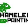 Chameleon Painting: Madison, WI
