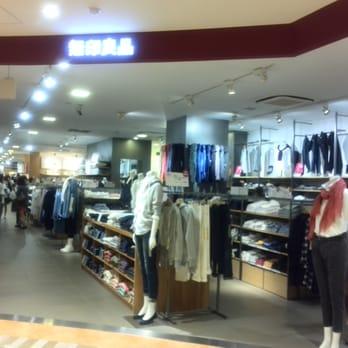 Photo of 無印良品 アミュプラザ博多店 - Fukuoka, 福岡県, Japan.