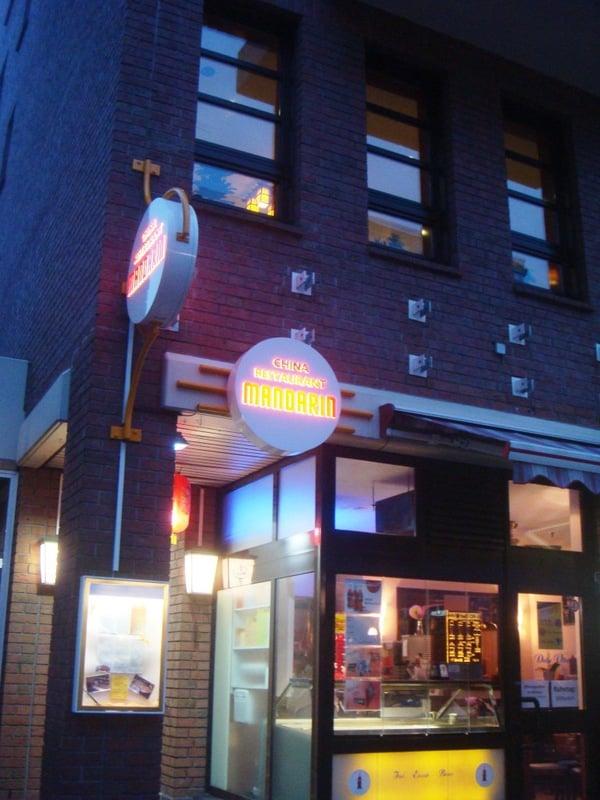 china restaurant mandarin chinese hauptstr 73 bad neuenahr ahrweiler rheinland pfalz. Black Bedroom Furniture Sets. Home Design Ideas