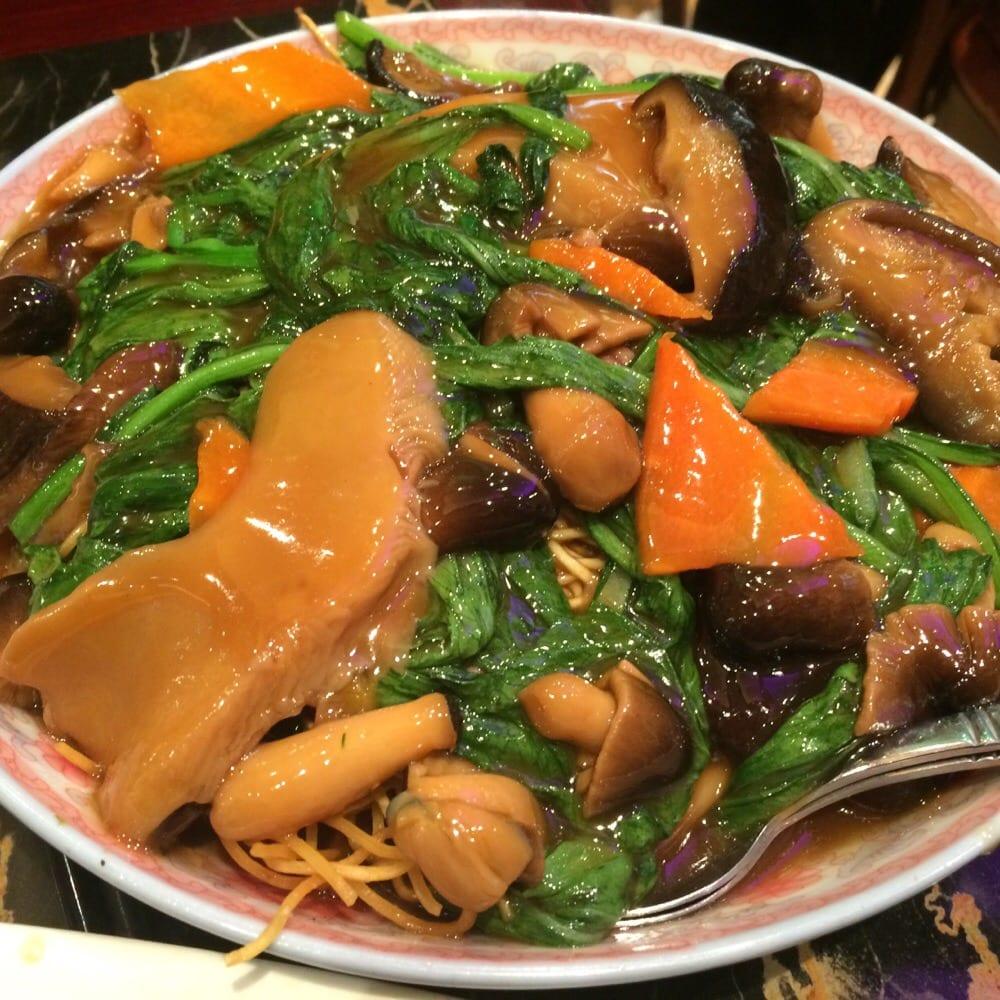 Mushroom Vegetables Pan Fried Noodles Yelp