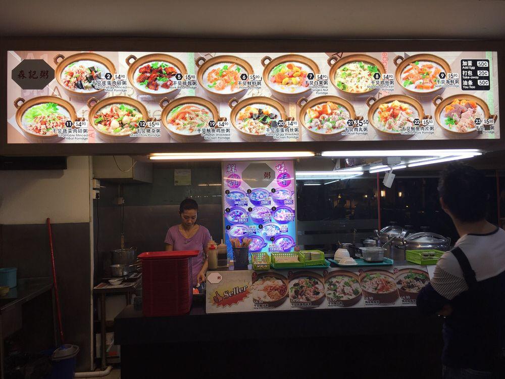 May Hua Foodcourt Singapore