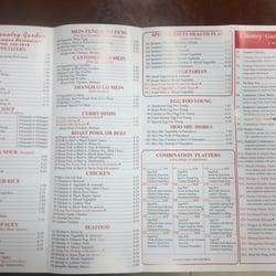 Chinese Peterborough Restaurant