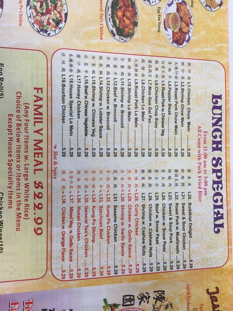 Tasty Chen's Restaurant: 714 E Front St, Buchanan, MI