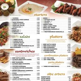 Photos For Abraj Mediterranean Restaurant Menu Yelp
