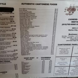 Chinese Restaurant Baltimore City Best Rated
