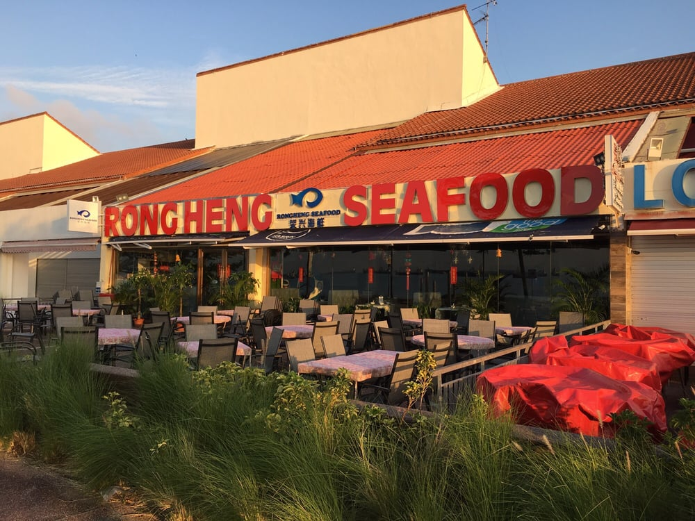 Rongheng Seafood