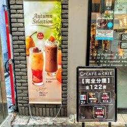 Foto di カフェ・ド・クリエ京都四条店 - 京都市 中京区,