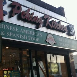 photo of peking kitchen bronx ny united states front of peking kitchen. Interior Design Ideas. Home Design Ideas