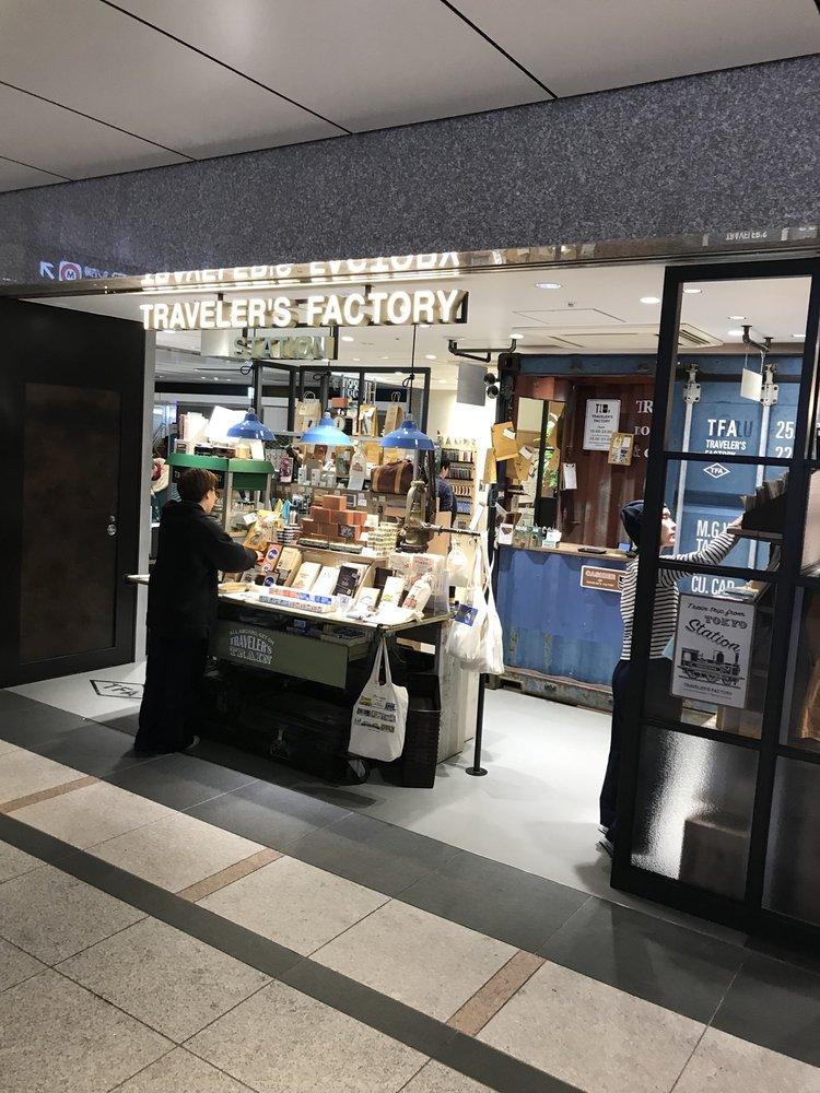 TRAVELER'S FACTORY STATION GRANSTA MARUNOUCHI