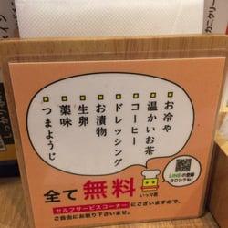 いっかく食堂 天神店>