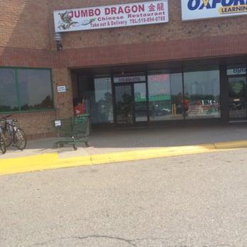 Jumbo Dragon Chinese Restaurant Kitchener On
