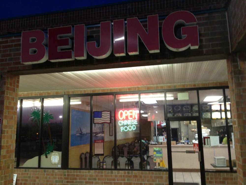 Beijing Kitchen: 2478 Centreville Rd, Centreville, MD