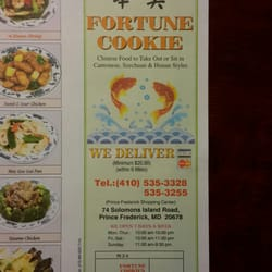 Fortune Cookie Chinese Restaurant Prince Frederick Menu