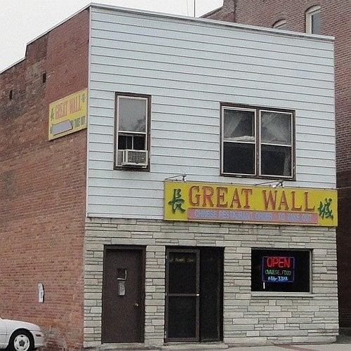 Great Wall Restaurant: 61 Church St, Hoosick Falls, NY