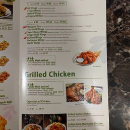 Photos for BBQ Chicken and Beer   Menu - Yelp