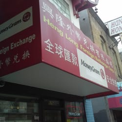 Photo Of Heng Long Foreign Exchange San Francisco Ca United States