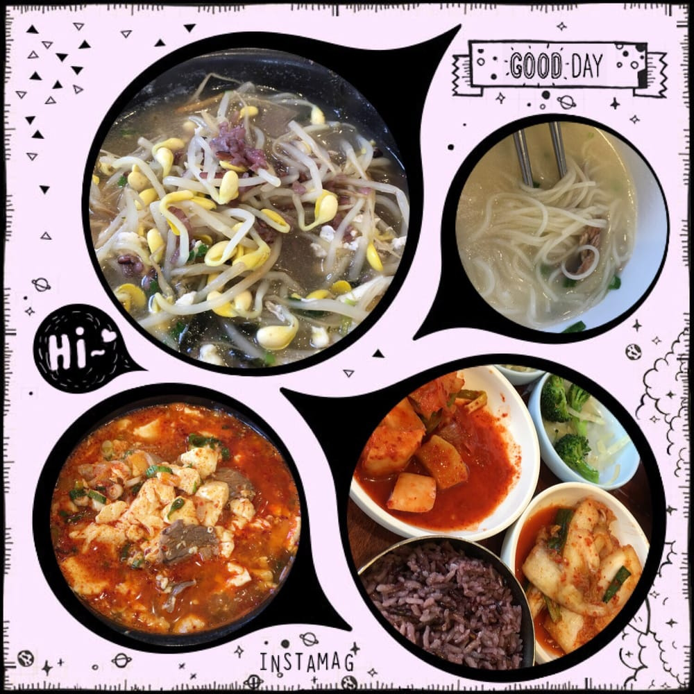 Jin Ju Korean Restaurant: 1700 Batson Ave, Rowland Heights, CA