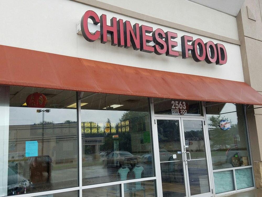 Fu Sing Chinese Restaurant Cheektowaga