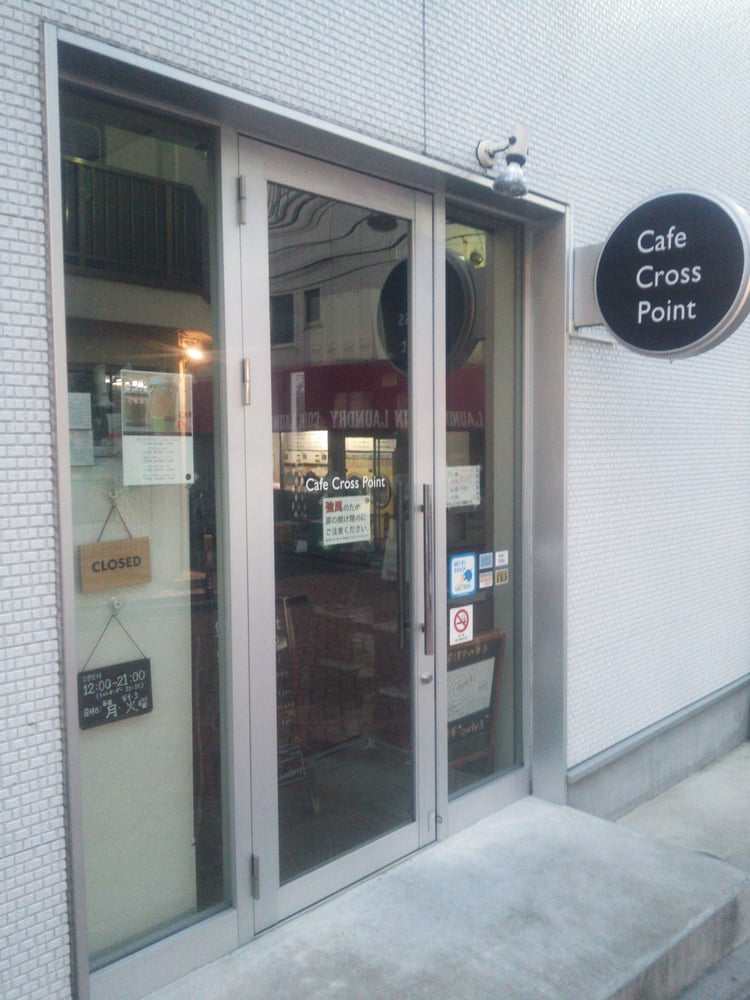 Cafe Cross Point