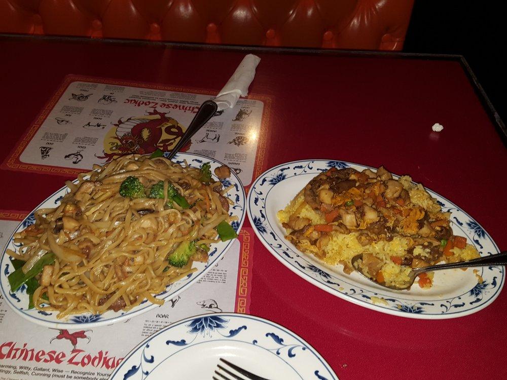 Lees China Restaurant: 2306 S Jefferson Ave, Mount Pleasant, TX