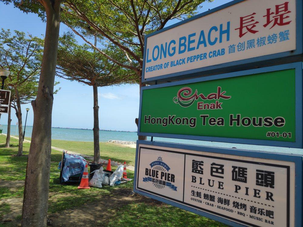 Enak Enak Hong Kong Tea House Singapore