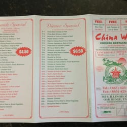 China wok chiuso cucina cinese 382 s illinois ave for Menu cinese
