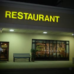 West Shore Plaza Family Restaurant