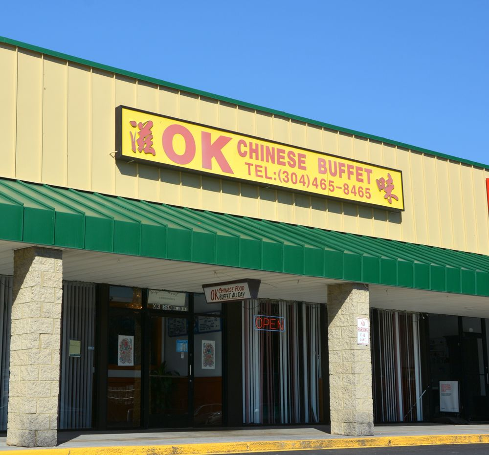 O K Chinese Restaurant: 637 Fayette Sq, Oak Hill, WV