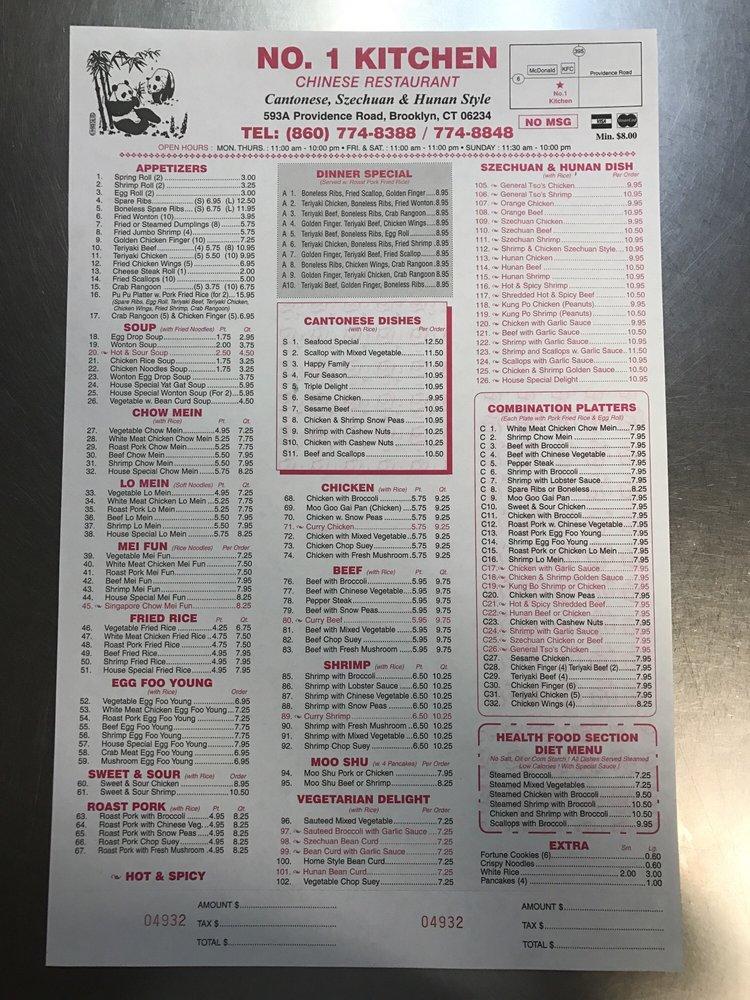 Online Menu of No 1 Chinese Restaurant Restaurant, Brooklyn ...
