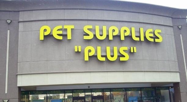 Pet Supplies Plus: 478 Emily Dr, Clarksburg, WV