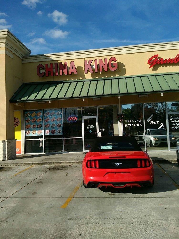 China King: 2211 Barataria Blvd, Marrero, LA