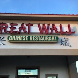 Photo Of Great Wall Restaurant Meridian Id United States Sign