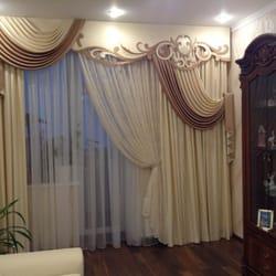 Türkische Gardinen villa perde angebot erhalten 17 fotos jalousien gardinen
