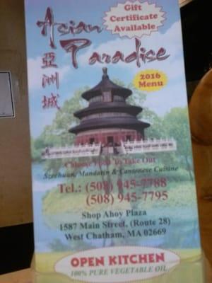 Asian paradise chatham ma