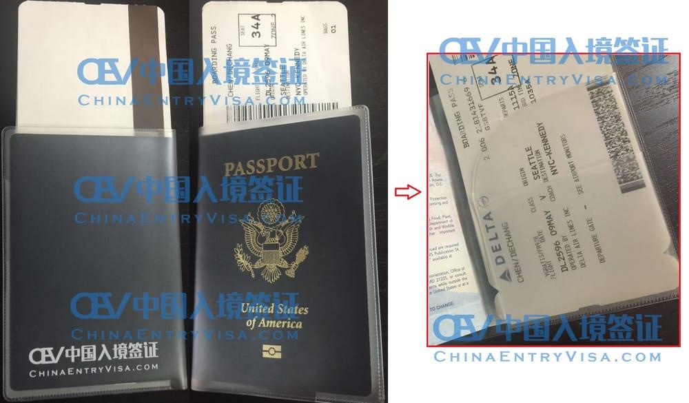China Entry Visa: 3370 Prince St, Queens, NY