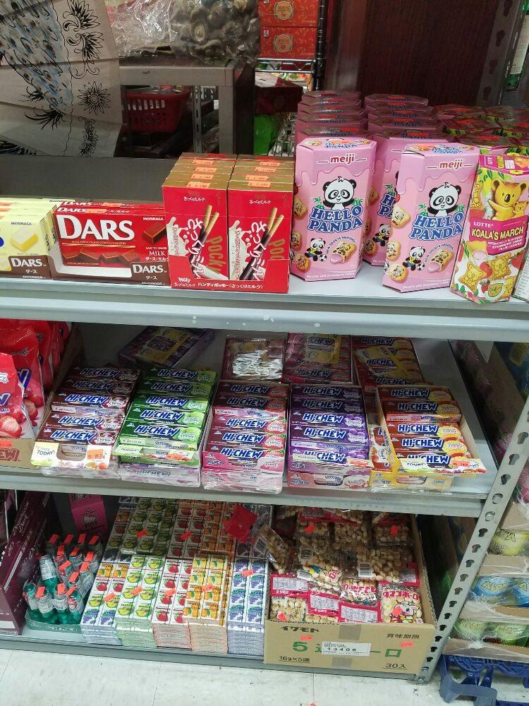 Asian Food: Asian Food Store Near Me