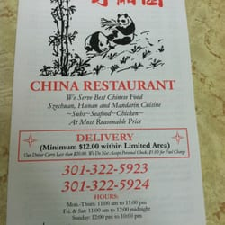 Chinese Food Landover Rd